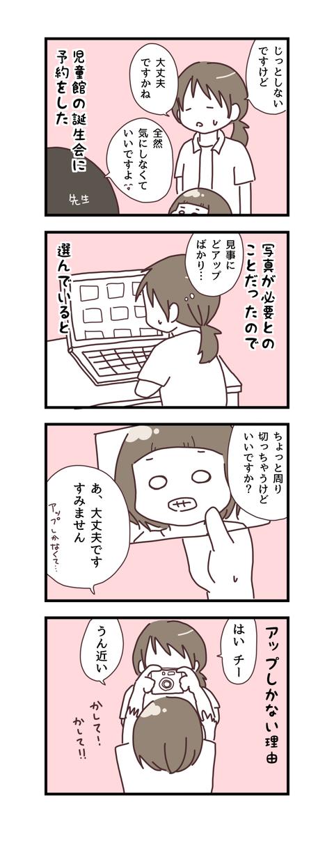 20160719