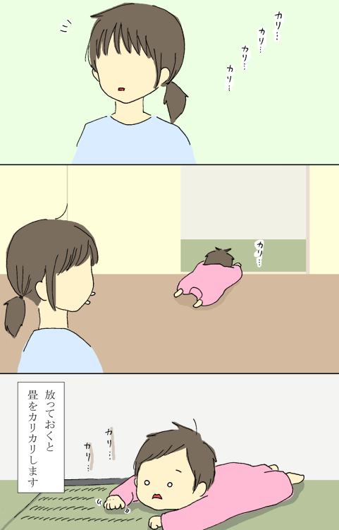 20150328