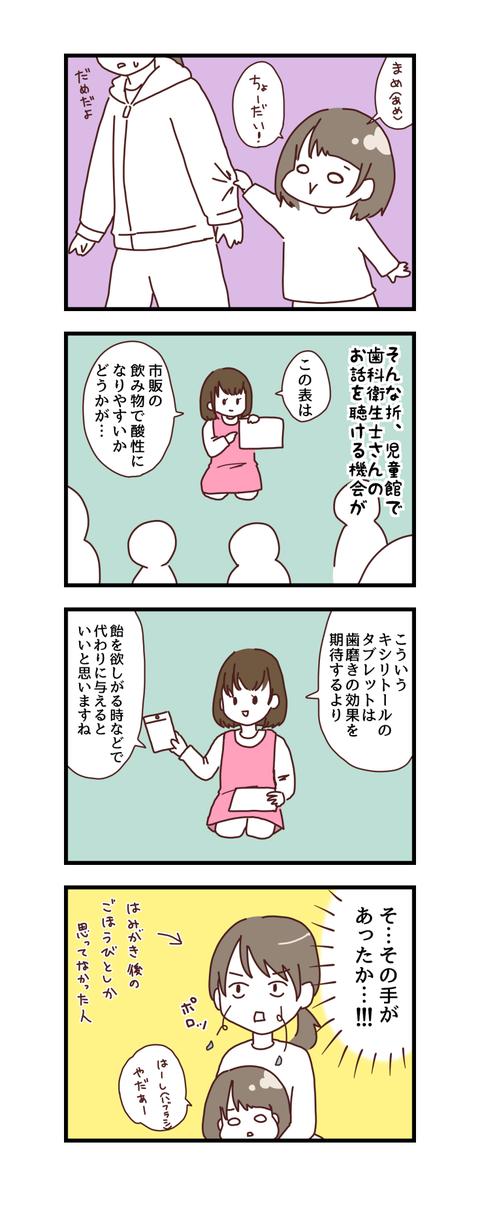 201712011
