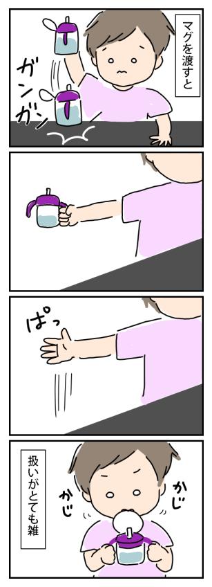 20150803