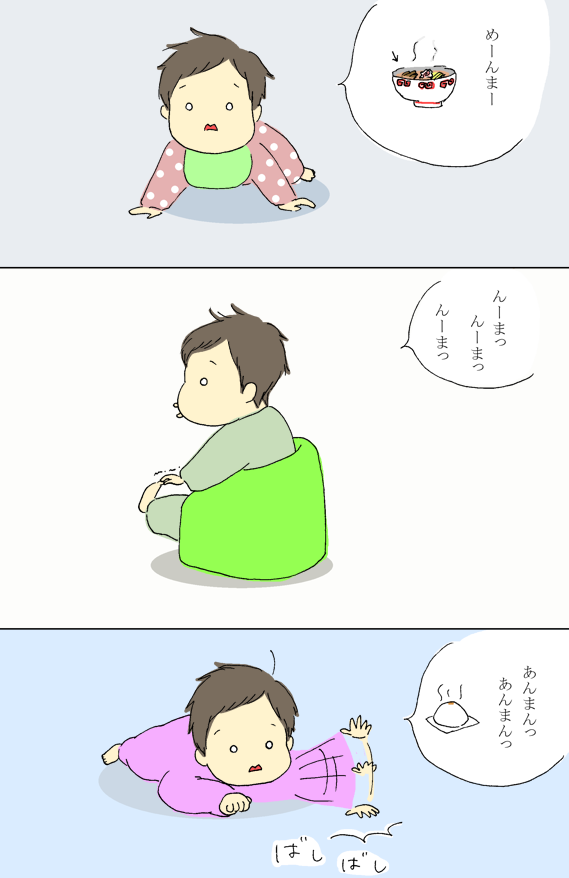 20150309