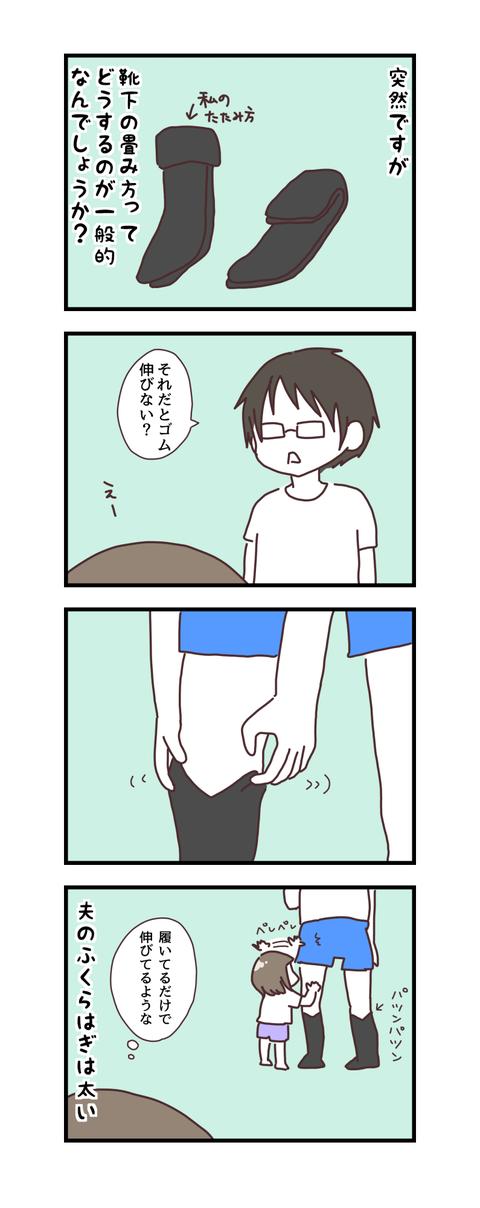 20160828