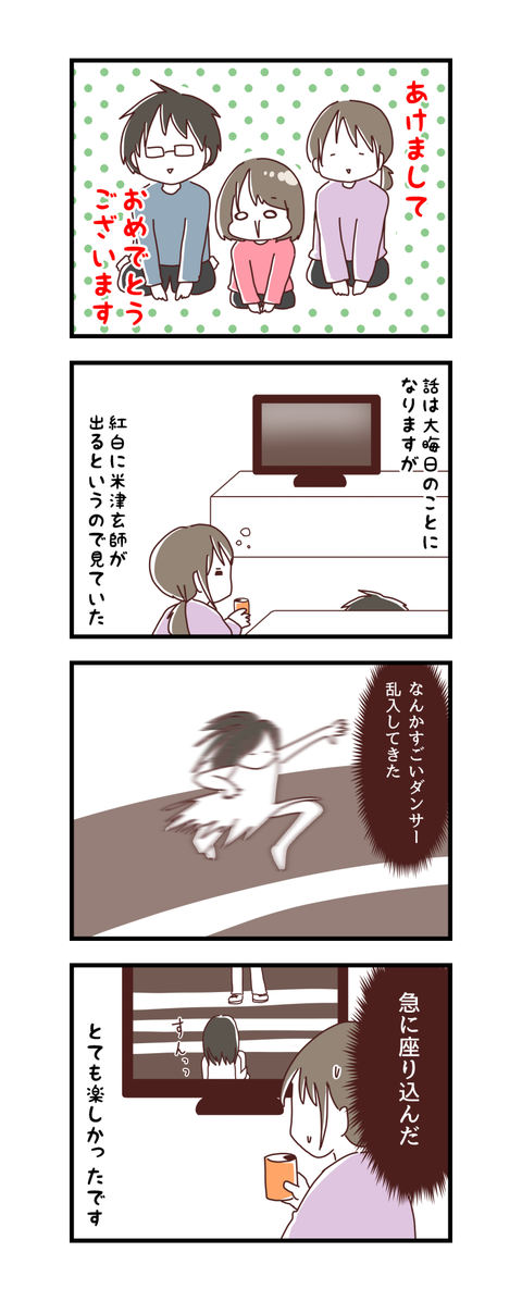 20190104
