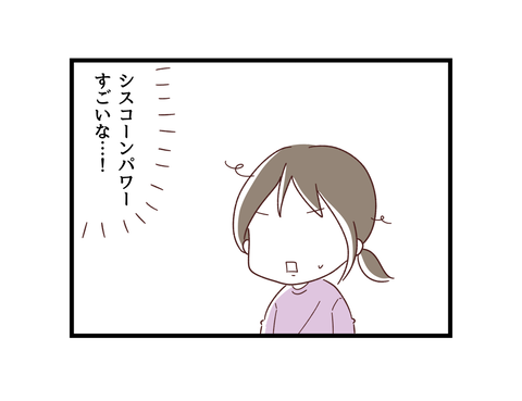20200404-1