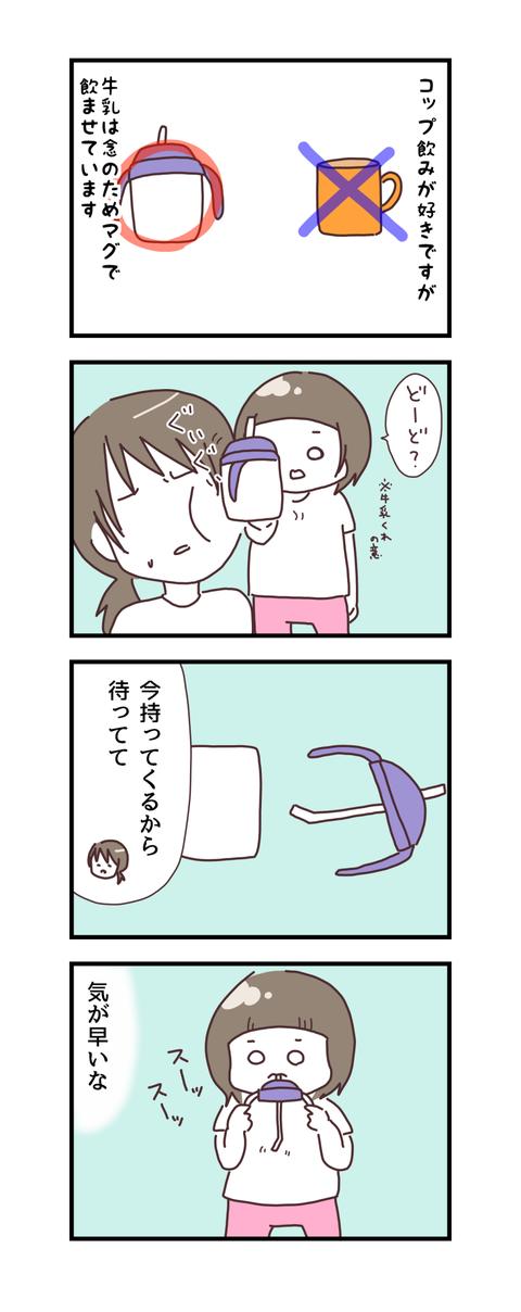 20160706