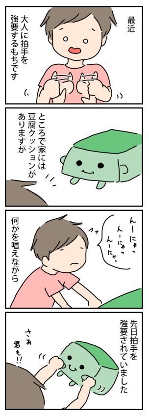 20150726