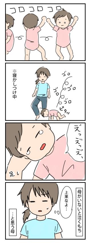 20150807