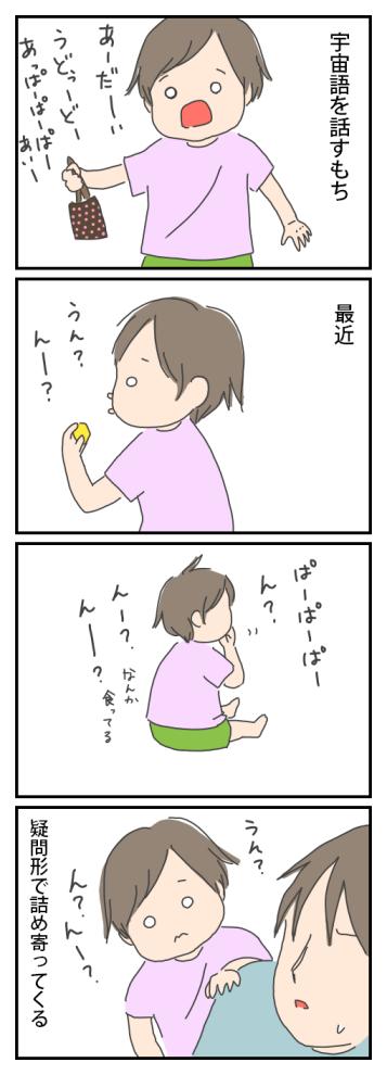 20150917