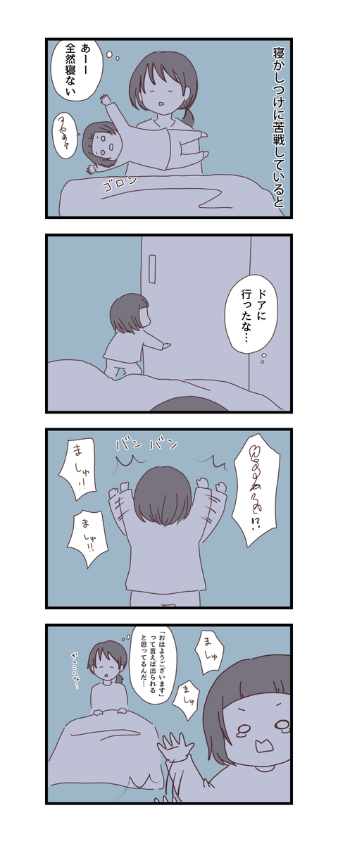 20160520