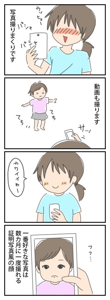 20150905