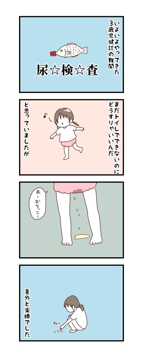20170811