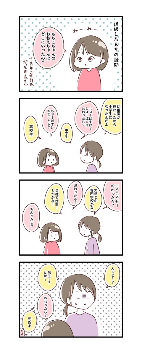 20190611
