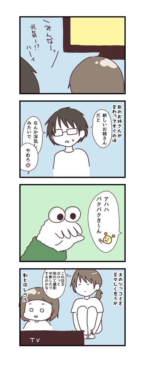 20160709