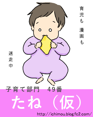 20150507213936be31.png