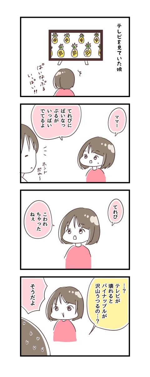 20190514