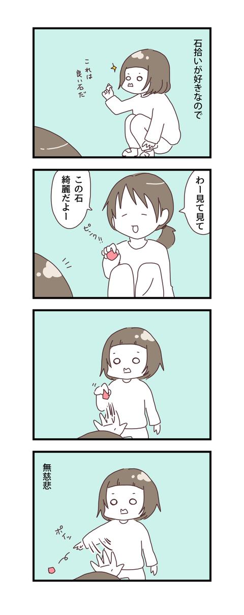 20160531