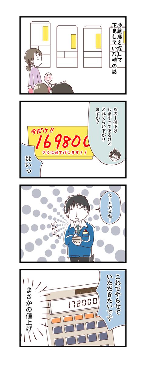 20181204