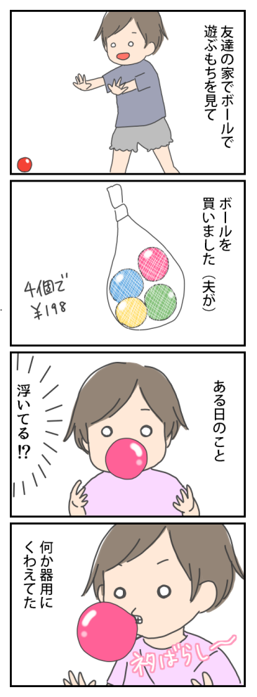 20150924