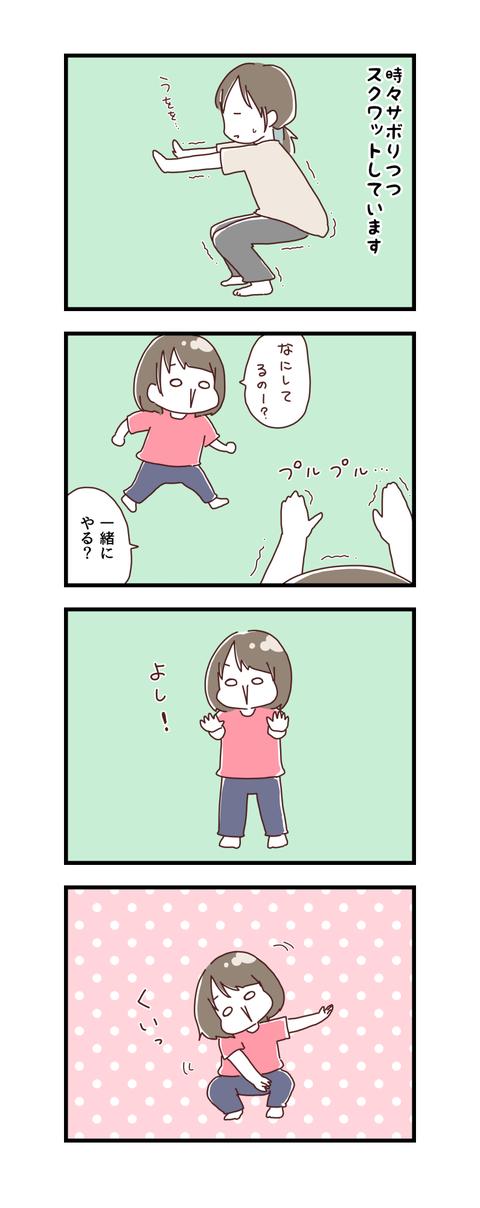 20180911