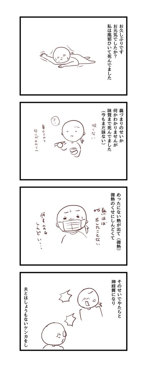 20190121