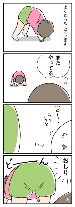20150811