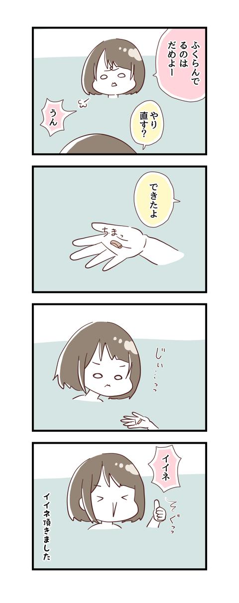 20190403-2