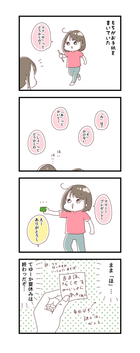 20190904