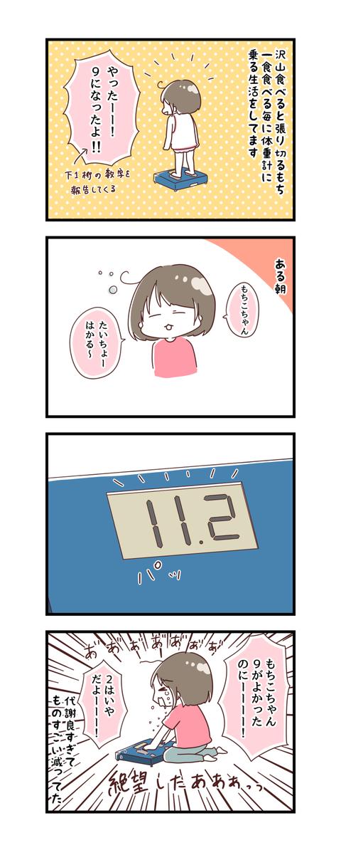 20190703