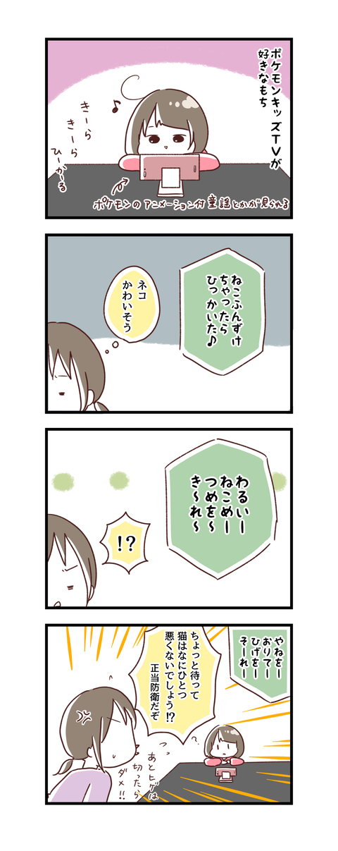 20200219