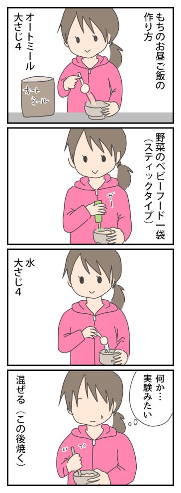 20151114