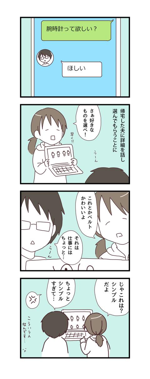 201605067-1