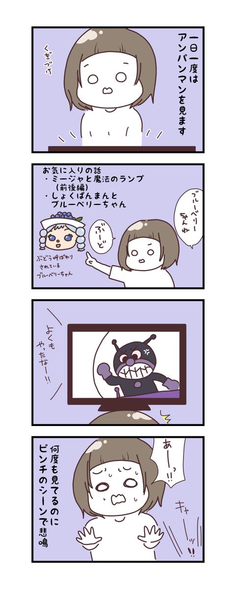 20161011