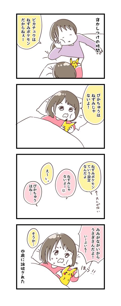 20190510