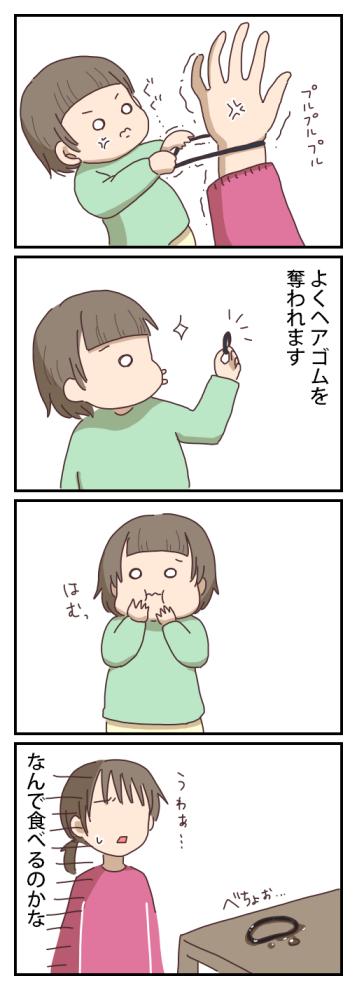 20160210