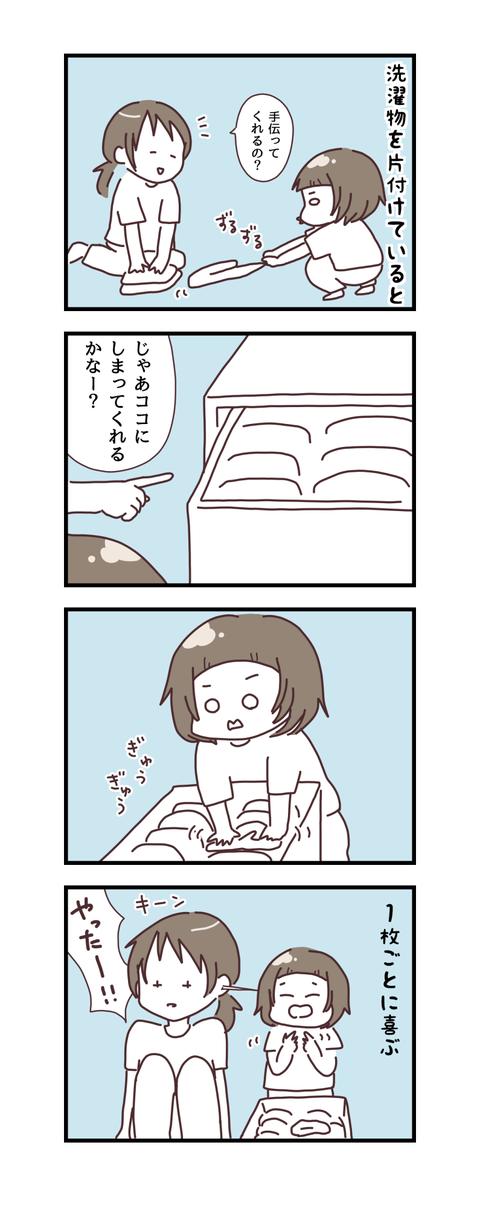 20160724