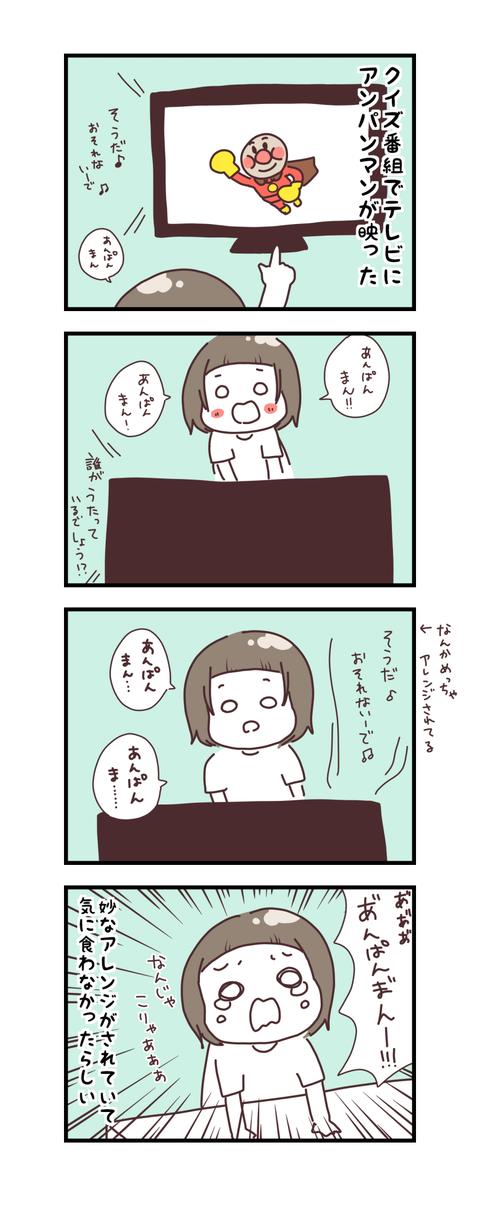20160823