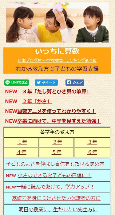 123su-top0314