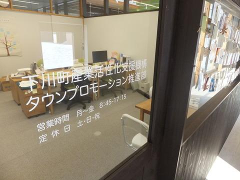 下川町移住交流サポートウェブ タノシモ
