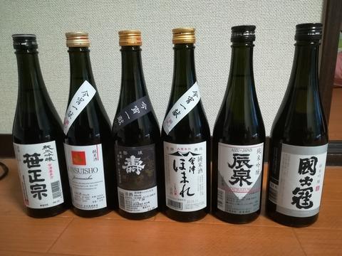 返礼品 お酒②