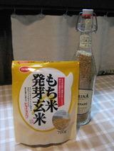 そのまま炊けるもち米発芽玄米