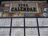 1996年のカレンダー