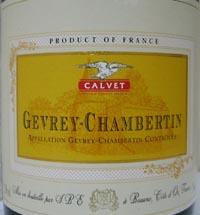 gevrey_calvet97