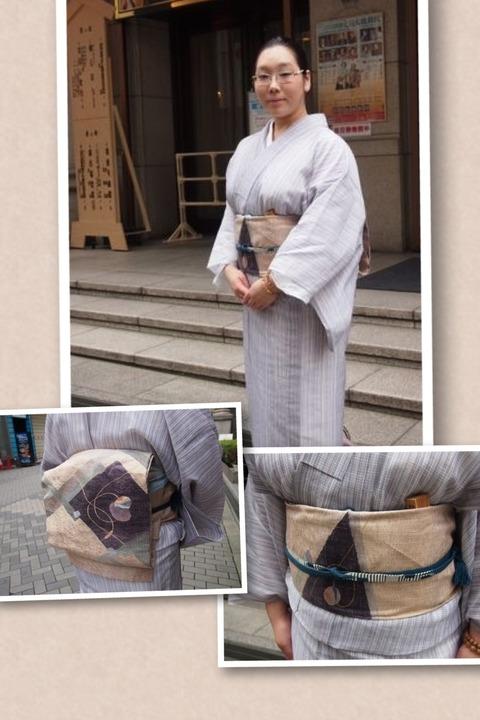 【着姿美人】街でみかけた着物コーディネート美人を紹介Vol.6