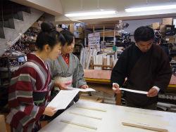【着物でお出かけイベント報告 in 大阪】草履について学んできました!