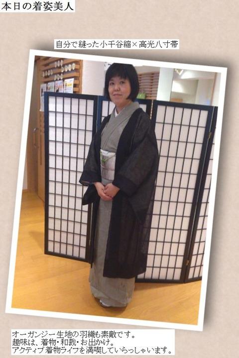 【着姿美人】街でみかけた着物コーディネート美人を紹介Vol.4