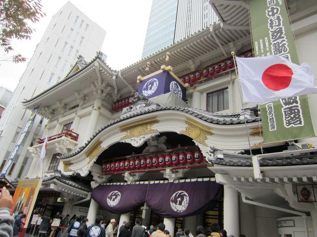 11月23日【着物で歌舞伎鑑賞会~吉例顔見世大歌舞伎~】に行ってきました