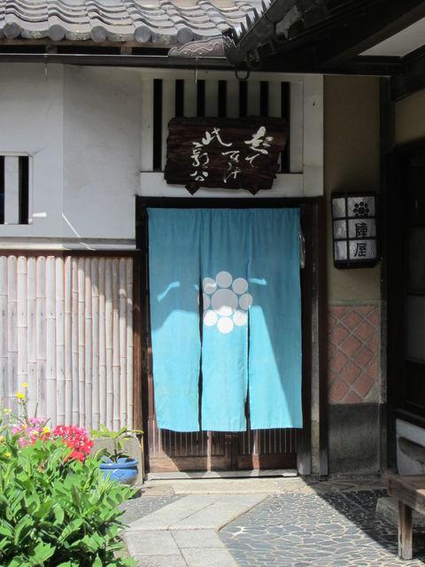 5月8日(日)着物で京都遠足に行ってきました