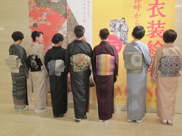 12月20日(日) 神戸ファッション美術館へ行ってきました♪