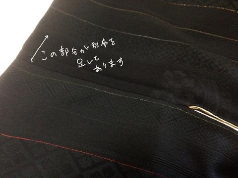 母の黒羽織をリメイクしてみましたの巻き~着物大好きコミックエッセイスト ほし わにこ連載コラム「オトナの着物生活」