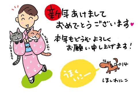振袖は日本女子のプリンセスドレス★着物大好きコミックエッセイスト ほし わにこ連載コラム「オトナの着物生活」